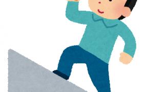 坂道を登る時、楽に効率よく歩く、走る方法