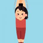 背伸びをするのはなぜか?と気持ちいい理由、筋肉のどこを伸ばすのか、ストレッチとの違い。