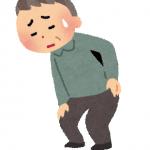 脊柱管狭窄症、手術しないでも治せるのか?自分できる症状改善方法