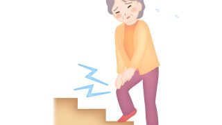 病院では言わない、膝痛の原因と治療方法