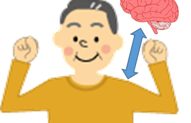 精神的に元気になる、気持ちが楽になる、脳科学を応用した簡単な方法