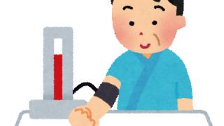 高血圧の薬を飲みたくない方へ、血圧が上がる理由と本当の対応方法