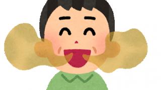 歯周病からのひどい口臭が治った体験談。