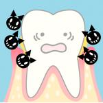 歯周病の歯周ポケット8mmの重症が、短期間で改善した方法とは!