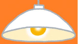 100均ダイソーのLED電球、昼光色と電球色を使ってみた感想