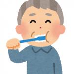 食後歯磨きと歯磨き粉の間違い!正しい歯磨き時間滞とオススメの歯磨き粉