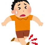 「捻挫直後は冷やす」常識をくつがえす、温めて早急に治せる方法