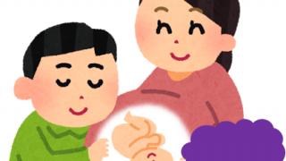 胎内記憶はありえないのか?自分の息子が生まれる前の記憶があったので考えてみた!話