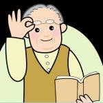 老眼が手術なしで改善して、老眼鏡が不要になった実例、その方法とは!