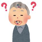 認知症の予防に歯周病を治すこと!/歯周病の正しい治療方法
