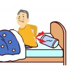 朝の腰痛を早く治す方法!