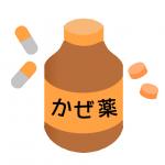風邪薬、飲むべきか、飲まない方がいいのか、その判断材料を解説!