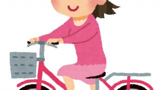 武術を応用した、疲れない自転車のこぎ方とは!足も太くならないよ。