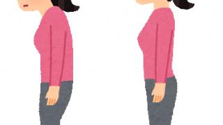 正しい姿勢が維持できない理由と、長く姿勢を維持できるホントの正しい姿勢!