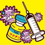 インフルエンザワクチンを打つ、打たないの判断のための情報!