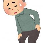 脊柱管狭窄症を治すための姿勢を解説!