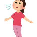 浅い呼吸を深くするための方法は、まず姿勢を変えること!