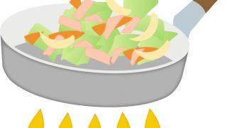 野菜炒め、水分を捨てないでも、シャキシャキにするコツ!料理初心者でもできるよ!だった