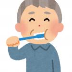歯周病予防は、いつ歯磨きをすればいいのか?正しい磨き方は?