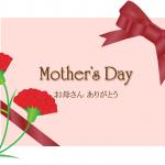 母の日、70代80代に喜ばれる花のギフトのおすすめ(実体験から)!