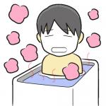 風邪のときに入浴を控えるべきか、科学的根拠や実例で説明