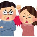 夫婦の会話が噛み合わない理由と解決方法!