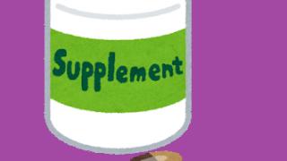 健康食品(サプリメント)の有効性と安全性のチェックポイント