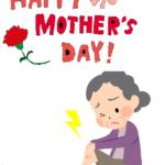 母の日に、高齢で足腰が悪い母に喜ばれる贈り物、オススメのもの