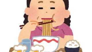 カロリーと太りやすさは関係なかった!太るのは食事の内容の問題、その食事とは!