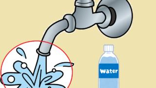 水道水はミネラルウォーターより安全に飲めるって、ホント?