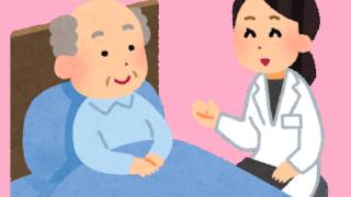 これからは在宅医療でと言われたら、誰に相談すればいいのか?