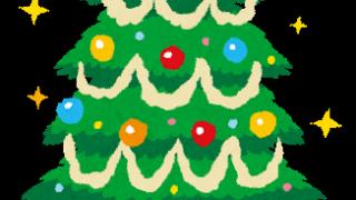 クリスマスツリーを出す日、片付ける日は、適した日があるの?