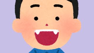 【経験談】八重歯を抜歯したときの痛みや腫れ、穴のふさがり方、後悔したかどうか